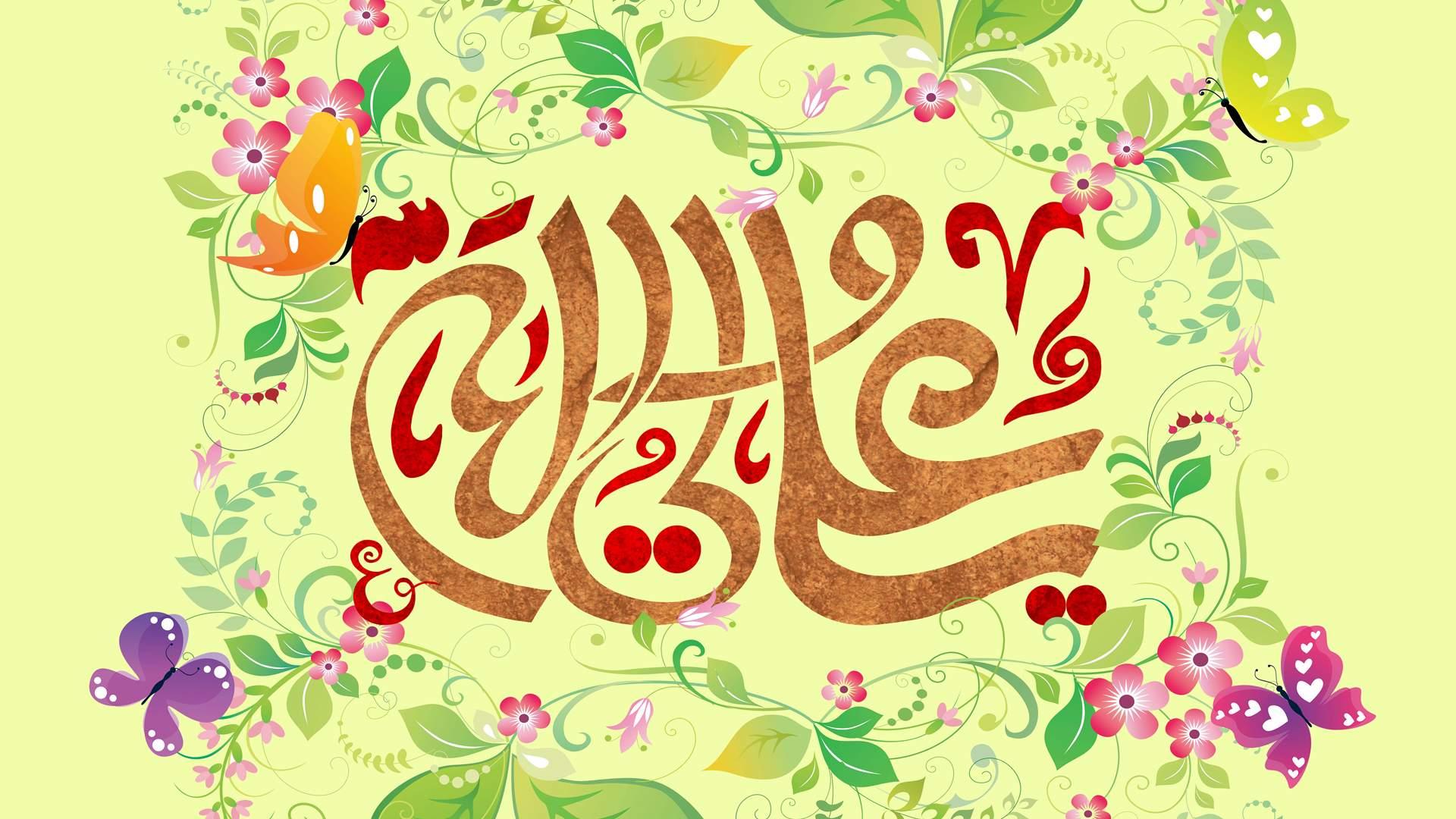 تصویر از گلچین مولودی ویژه عید سعید غدیر خم