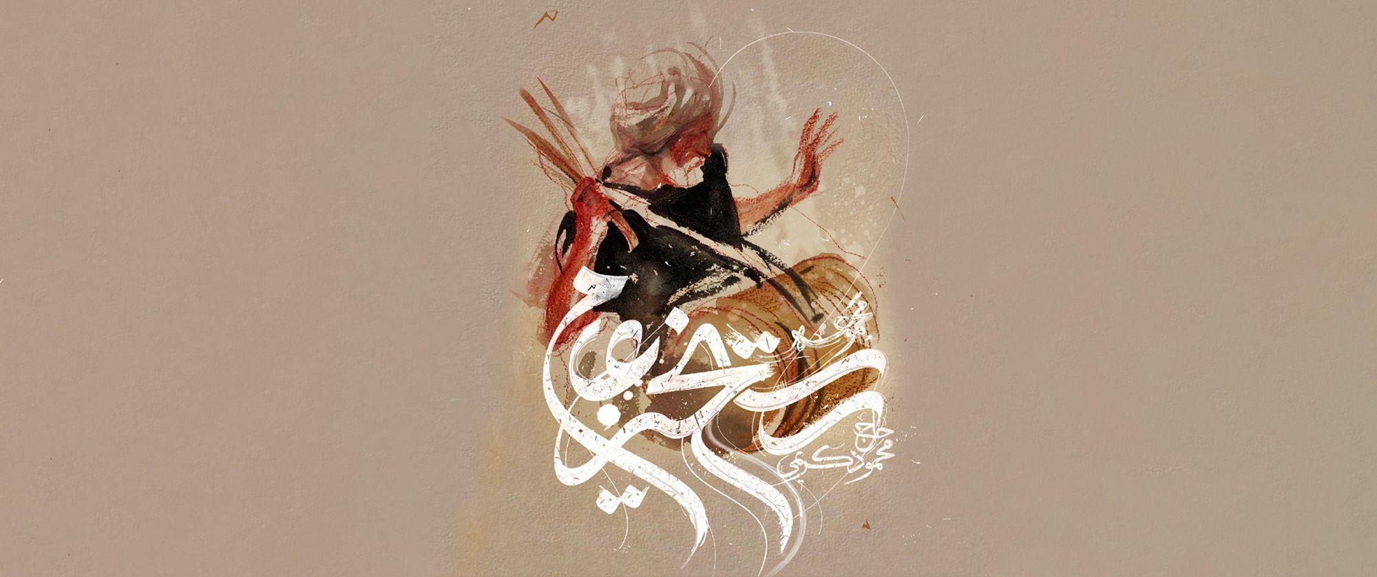 مجموعه صوتی رستخیر عام با نوای حاج محمود کریمی