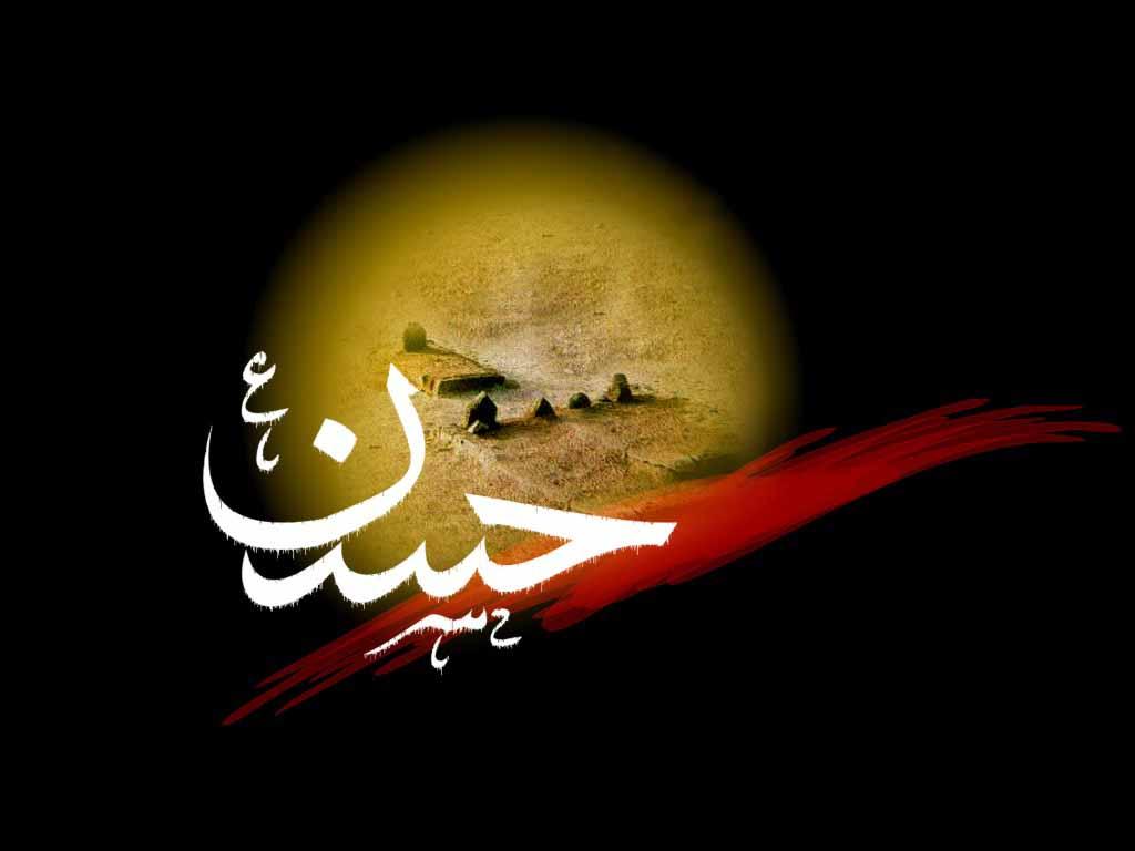 تصویر از گلچین مداحی ویژه شهادت امام حسن مجتبی (ع)