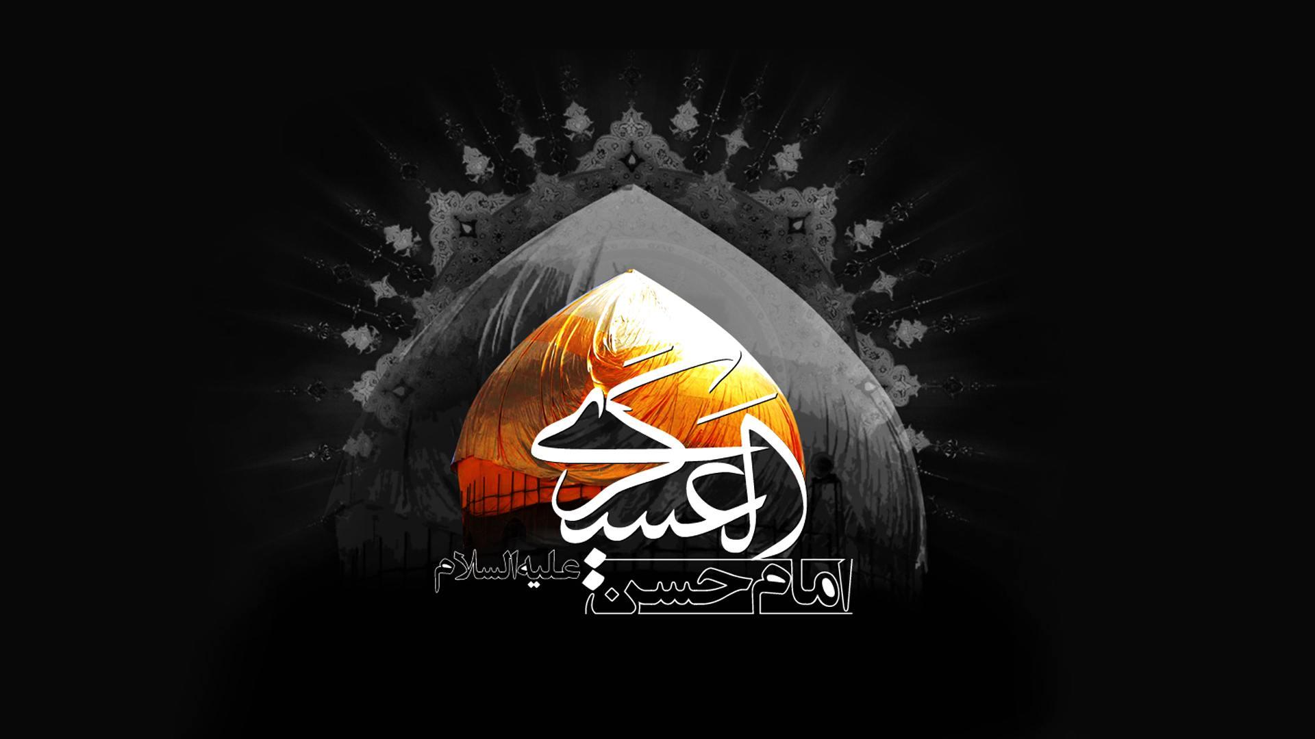تصویر از گلچین مداحی ویژه شهادت امام حسن عسکری (علیه السلام)