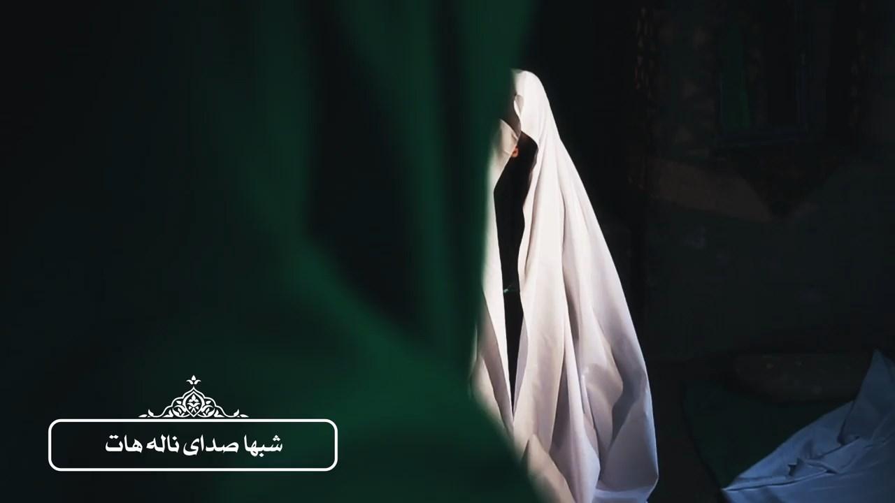 نماهنگ مادر با صدای محمد معتمدی کربلایی ویژه ایام فاطمیه