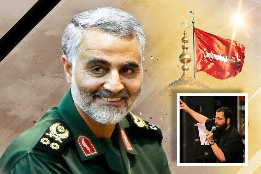 تصویر از مداحی های حاج حسین سیب سرخی ویژه شهادت سردار حاج قاسم سلیمانی