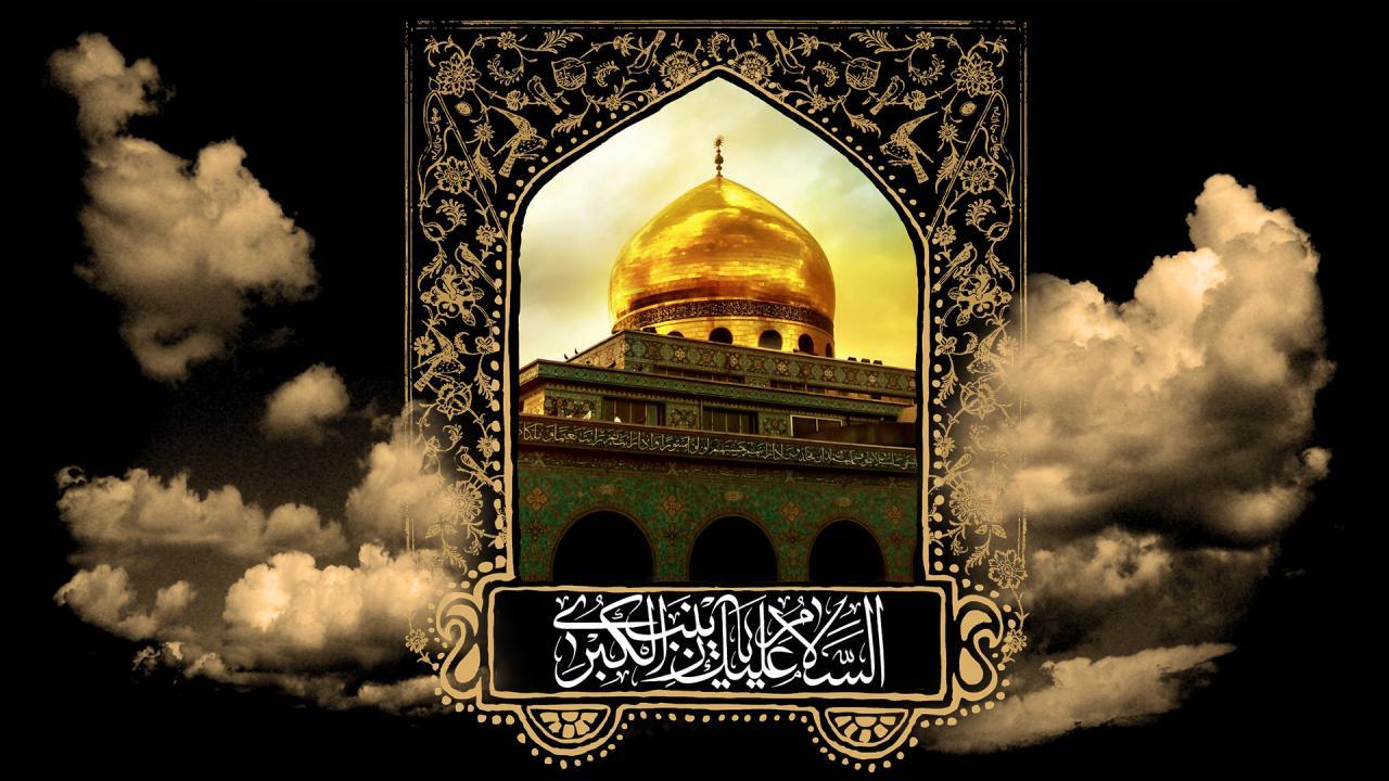 تصویر از گلچین مداحی ویژه وفات حضرت زینب (سلام الله علیها)