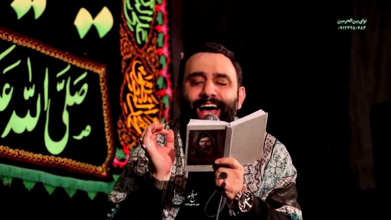 تصویر از مداحی کربلایی جواد مقدم ویژه رمضان ۹۹