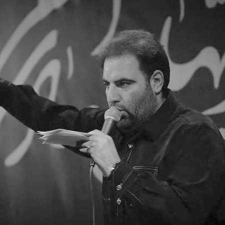 تصویر از مداحی استودیویی چشماتو ببند با نوای امیر کرمانشاهی