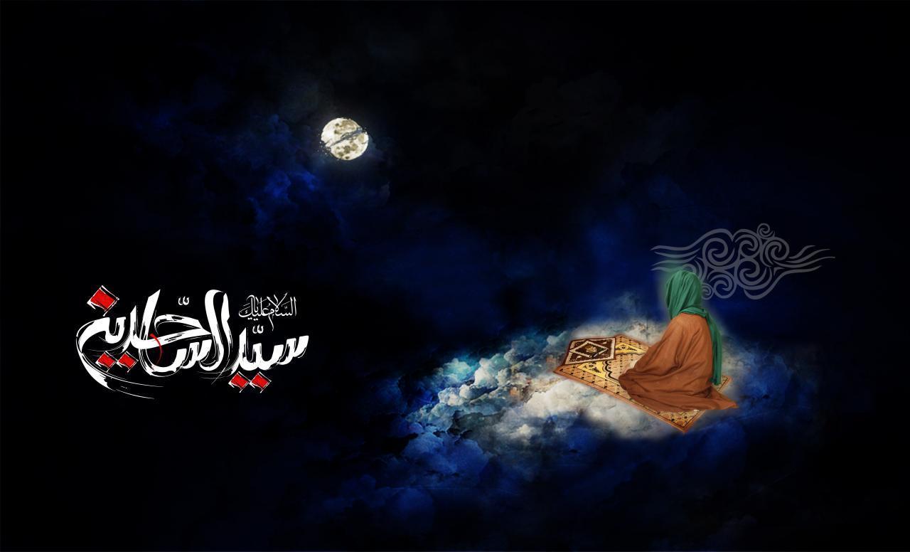 تصویر از گلچین مداحی ویژه شهادت امام سجاد (علیه السلام)
